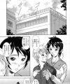 【エロ漫画】姉弟なのに好き同士な二人は学校の屋上にもかかわらずフェラしだして近親相姦セックス!【亜木・祭 エロ同人】