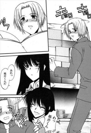 【エロ漫画】姉の友達のJKが好きでオナニーしているとそこに本人が登場!フェラしてあげようか?【むらさき朱 エロ同人】
