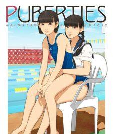【エロ同人誌】大人の階段上り始めなJS6の裸やスク水など様々な姿をフルカラーでどうぞ!【GIRLS RESIDENCE エロ漫画】