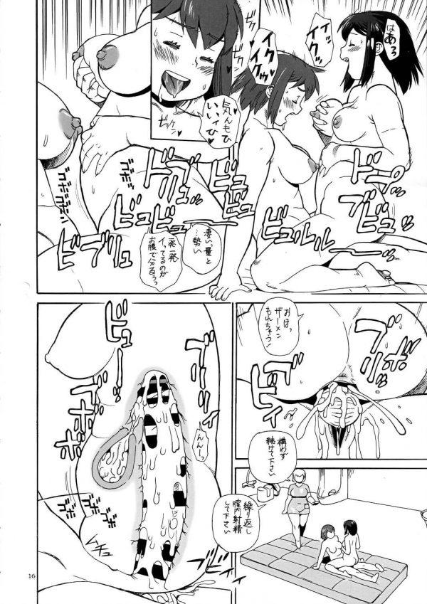 【エロ同人誌】ふたなりのムチムチ女がド派手なオナニーで精子撒き散らしたり、アンドロイドとエッチしちゃったりw【TEAM SHUFFLE 及び P商会 エロ漫画】(16)