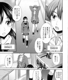 【エロ漫画】男子が保健室の先生とセックスしている所を見てしまった女子が体育倉庫でセックスに誘うw【無料 エロ同人】