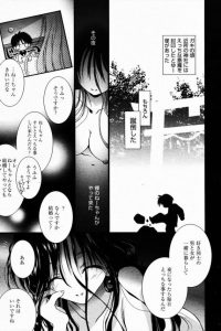 【エロ漫画】ガキの頃近所の神社にあったえっちな悪魔を封印した塚を蹴倒すと、その夜裸のねーちゃんがやってきたw【のぞみ侑海 エロ同人】