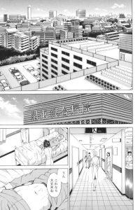 【エロ漫画】エロ過ぎるボディの女医に個人的に呼ばれた男性患者が巨乳で誘惑され襲われちゃうw【無料 エロ同人】