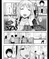【エロ漫画】姉の友人でもある6歳年上の彼女と付き合っているDDが…【無料 エロ同人】