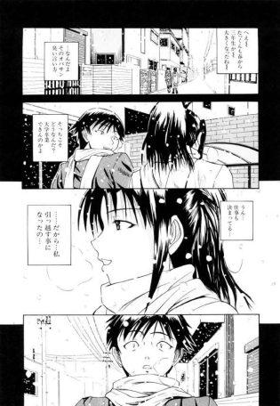 【エロ漫画】もうすぐ引っ越して居なくなってしまうお姉さんと押し入れに二人きりなり、思い出作りセックス!【無料 エロ同人】