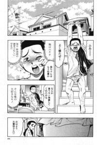 【エロ漫画】隣に住むお姉ちゃんが好きな野球部員は白衣姿を見てしまい我慢出来ずに押し倒すw【岡田正尚 エロ同人】