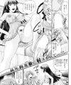 【エロ同人誌】サキュバスの末裔である性欲が強い女子生徒とセックスしまくっちゃう総集編その2!【NANIMOSHINAI エロ漫画】
