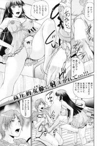 【エロ漫画】友達の姉の下着くんかくんかしてたM男君。S女なお姉さまにバレたら足コキで痴女られセックスしちゃう展開に!【無料 エロ同人】