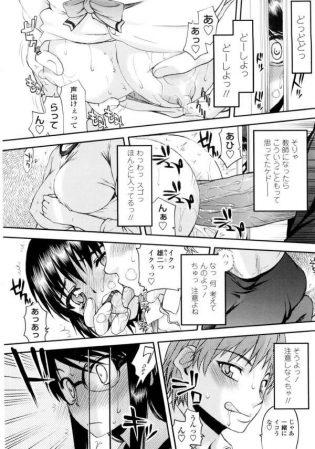 【エロ漫画】新任の女教師は教室でセックスしてる生徒を目撃してしまい、個別に呼び出しを掛けるw【無料 エロ同人】