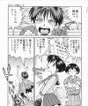 【エロ漫画】男が苦手なJKの趣味は男のオナニーを覗き見してオナニーしちゃう事w【ピジャ エロ同人】