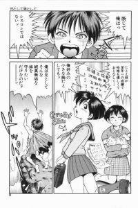 【エロ漫画】妹の事が大好きすぎる兄は、妹が教師とセックスしている所を見て勘違いしちゃうw【無料 エロ同人】