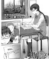 【エロ漫画】おさげに眼鏡っ子の地味なJKが学校でオナニーしてるとバレてから男子達の性奴隷になっちゃってどんどんエスカレートしていくw【無料 エロ同人】