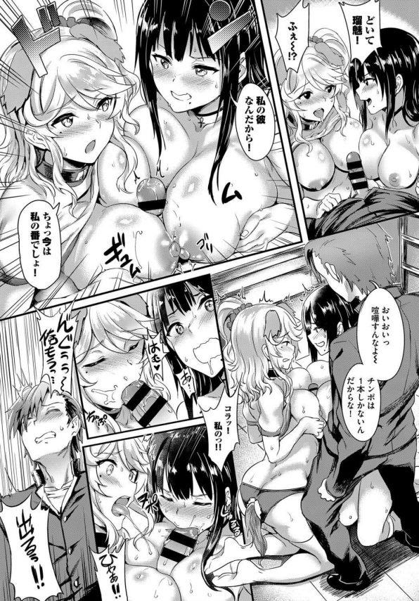 【エロ漫画】ギャルだけど清純なJKがヤリマンな友達に処女を弄られ、強がったらいきなり3Pされちゃう展開にw【無料 エロ同人】(15)