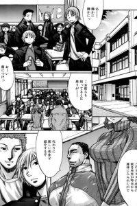【エロ漫画】新任の眼鏡女教師は初日から男子たちに身体を貪られて輪姦される!【無料 エロ同人】
