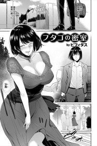 【エロ漫画】双子の姉が結婚すると聞いて数年ぶりに実家に戻った弟は、巨乳で美人になった姉が今でも自分を特別な存在と感じ肉親として以上に愛している事を理解する。【無料 エロ同人】