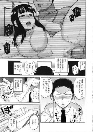 【エロ漫画】幼なじみに似ているAVでオナニーしてると実物の幼馴染に見られてしまいセックス開始w【無料 エロ同人】