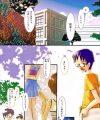 郷田の欲望w処女優等生を調教中出しだぜwww【エロ漫画・エロ同人】