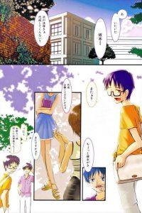 【エロ漫画】大学で憧れの女の子とパーティに参加すると、怪しい薬を飲んだ彼女はエッチになっちゃう!【無料 エロ同人】