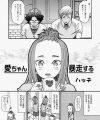 【エロ漫画】男勝りな性格だけど巨乳、巨尻の彼女に裸エプロン着させたら勃起が収まらないんだがw【無料 エロ同人】