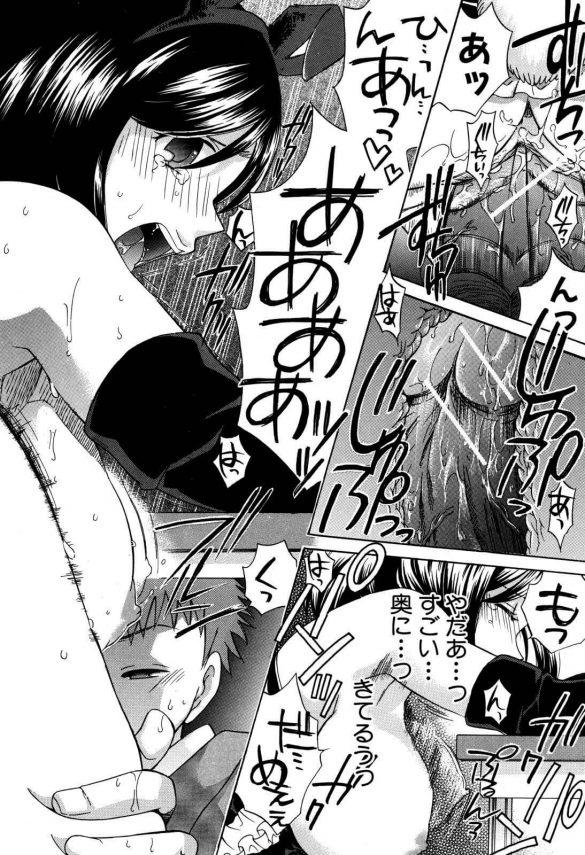 【エロ漫画】文化祭にかこつけて、巨乳女教師にバニーガールの恰好をさせたDKが、模擬店の控室でオッパイポロリした女教師に足コキしてもらう。【無料 エロ同人】(22)