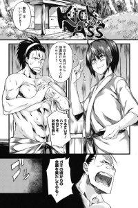 【エロ漫画】幼馴染の巨乳JKに、幼い頃から格闘技で負け続けたDKが性的な攻撃で勝機を見出すw【無料 エロ同人】
