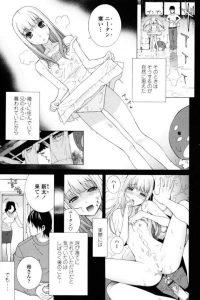 【エロ漫画】隣に住む妹の様な少女が保健室で服を脱いで誘惑してくるのでクンニしまくったw【無料 エロ同人】