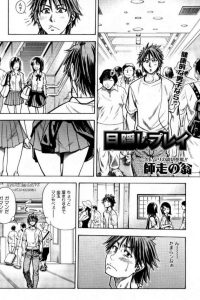 【エロ漫画】それぞれ恋人にドタキャンされてしまった男女二人が意気投合してセックス始めるw【無料 エロ同人】