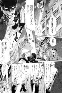 【エロ漫画】怪盗に女装した姿で拘束されてしまった名探偵少年がお姉さんに快楽責めされるw【無料 エロ同人】