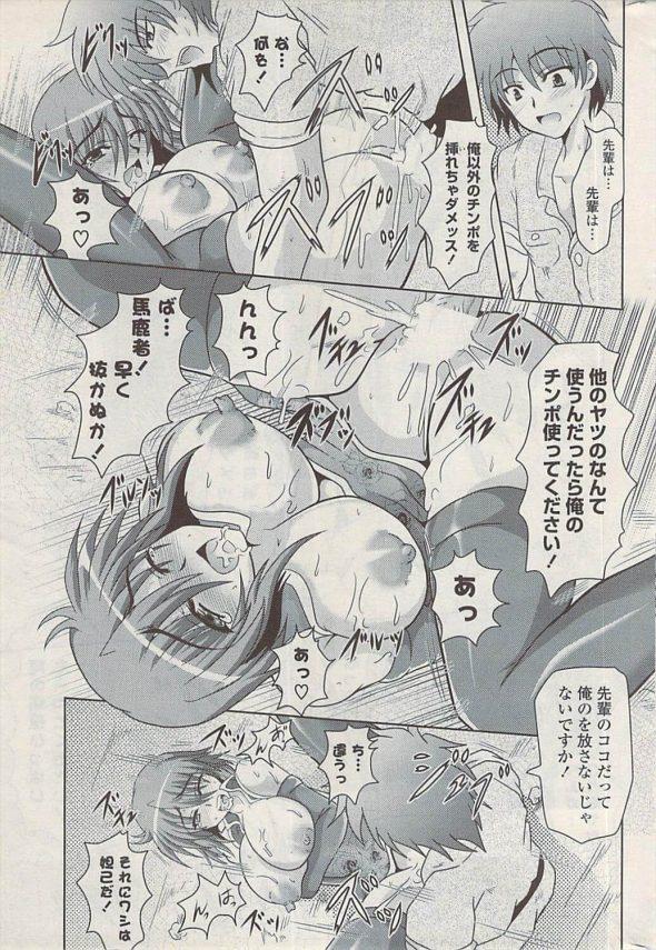 【エロ漫画】同じゼミの先輩である巨乳JDとエジプトへ行くと、歴史上の美女の魂に憑依されて痴女られだしたw【無料 エロ同人】(29)