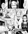 【エロ漫画】母親が2~3日不在にするので、しばらく二人で生活する義父と娘。早速娘は義父にフェラして…【無料 エロ同人】