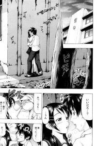 【エロ漫画】学校でトップクラスの女子と二人三脚する事になり、ズッコケて巨乳に顔を埋めちゃうw【無料 エロ同人】