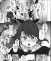 【エロ漫画】彼女とセックスしたい気持ちを拗らせた男は、彼女そっくりのラブドールに60万円を払い、サルのようにセックスしていた事が彼女にバレる。【無料 エロ同人】