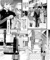 【エロ漫画】配達員が爆乳人妻の家に荷物を届けるとバイブをマンコに挿入していたため中出しセックスを楽しんじゃう♪【無料 エロ同人】