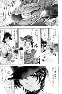 【エロ漫画】男に扮してピッチャーをやる女子は部室で野球部員とヤリまくるビッチだった!?【瓦屋A太 エロ同人】