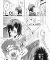 【エロ漫画】パイパン幼い娘の妹と近親相姦エッチしたったおw【澤野明 エロ同人】