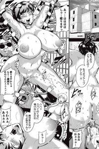【エロ漫画】爆乳女スパイがボディスーツに身を包み、とある企業に脱法新薬のサンプルを入手すべく潜入するが…【無料 エロ同人】