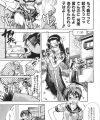 【エロ漫画】居候させて貰っている男の子は朝から姉にフェラチオで性処理させちゃう!【無料 エロ同人】
