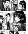 【エロ漫画】元ヤンで子持ちの姉のおっぱい授乳してもらって夢中で近親セックスしちゃいましたwww【チンジャオ娘。 エロ同人】