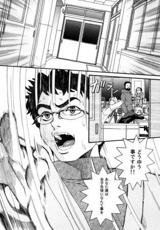 【エロ漫画】反省室で先生たちに輪姦される生徒、それを告発しようとした新任教師だけど…【ハッチ エロ同人】