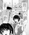 【エロ漫画】生徒と肉体関係を持つ女子校教師。授業中の彼女は真面目で物静かだけど、整った顔立ちとひときわ大きな胸を持っていて…【無料 エロ同人】