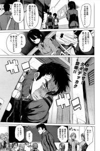 【エロ漫画】JKを助けるために停学になった男子が復帰。助けたJKに告られてイチャラブエッチの展開に♪【無料 エロ同人】