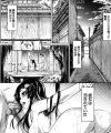 【エロ漫画】妹と玄関で中出ししちゃってる鬼畜兄貴!【天凪青磁 エロ同人】