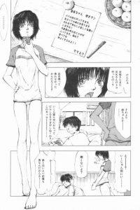 【エロ漫画】弟のオナニーを見てしまったせいで興奮してしまい、風呂中に自分もオナニーしてしまう姉!【無料 エロ同人】