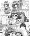 【エロ漫画】両親が居ない間に妹は兄のチンポを巨乳で挟んでフェラチオし、シックスナインで口内射精!【無料 エロ同人】