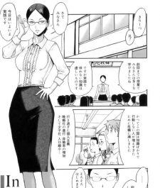 【エロ漫画】学校の新授業、セックスの実技で生徒達は服を脱いで乱交状態!【無料 エロ同人】