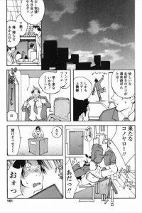 【エロ漫画】念願ダッチワイフが家に届くとまるで人間ソックリで我慢出来ずにパイズリを命じるw【無料 エロ同人】
