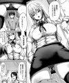 【エロ漫画】卓球部の部長の巨乳美少女が部員の彼氏と勝負をして彼氏が勝ったらセックスをさせちゃうぞッ♡【無料 エロ同人】