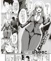 【エロ漫画】クラスのJK宅に行ったら爆乳で超美人な母親が登場。トイレでばったり鉢合わせてそのままHな展開へ…さらにJKも参戦で母娘丼!【無料 エロ同人】