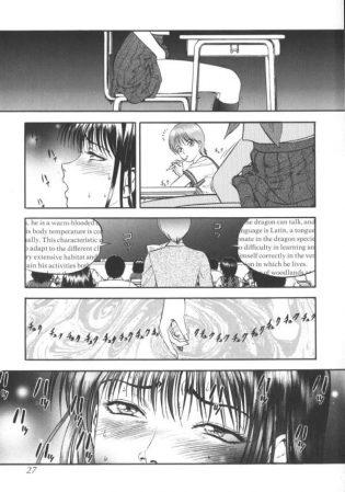 【エロ漫画】授業中でも構わずオナニーしちゃうセーラー服のJKは気付くとマンコ丸出しで叔父に拘束される!【無料 エロ同人】