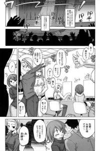 【エロ漫画】弟の事が大好き過ぎる不器用な姉は、弟に言いくるめられて巨乳揉まれまくり!【無料 エロ同人】